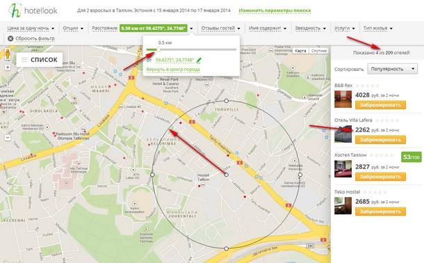 HotelLook - поиск гостиницы по радиусы расположения от заданной точки