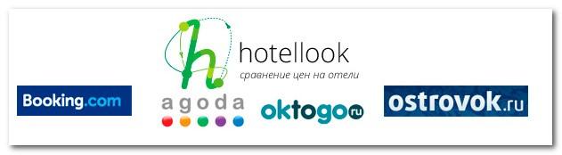 HotelLook---поиск-по-всем-сервисам-бронирования